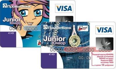как получить кредит на карту юниора